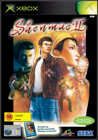 Shenmue II XBOX